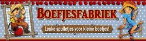 Boefjesfabriek banner Jooltje