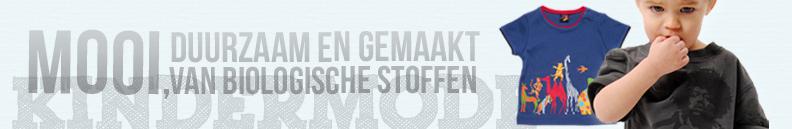 jooltje-banner-sml-I